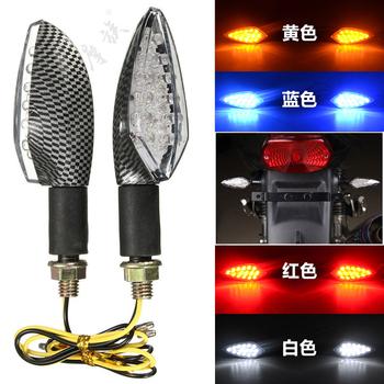 摩托车改装配件led转向灯总成超亮灯泡地平线趴赛12V转弯灯方向灯