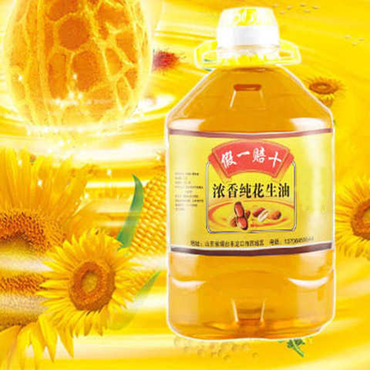 Pure peanut oil non genetically modified edible oil