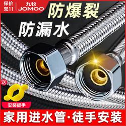 九牧不锈钢金属编织软管马桶热水器水龙头冷热水管进水管家用管子