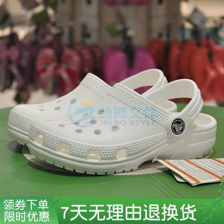 新品Crocs卡洛馳童鞋經典小克駱格沙灘洞洞涼拖鞋204536