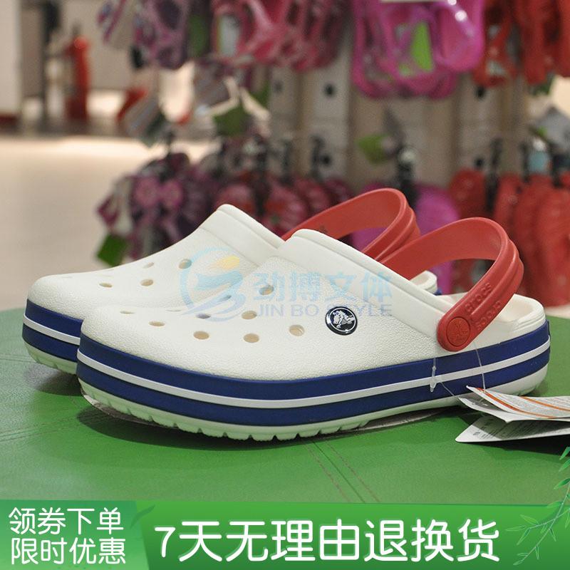 經典延續新品Crocs卡駱馳 男女卡駱班親子沙灘洞洞涼拖鞋11016