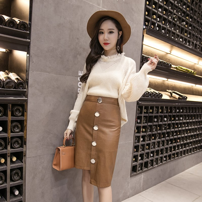 Fashionable high waisted leather bag skirt for women 2018 new mid long fashion autumn womens autumn winter small leather skirt