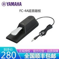 YAMAHA雅马哈FC4A合成器电子琴编曲键盘仿数码钢琴延音踏板