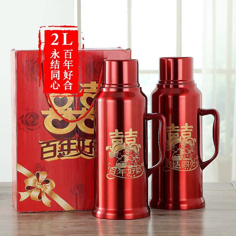 沃米红色热水瓶结婚不锈钢保温瓶陪嫁婚庆暖瓶暖壶开水瓶一对用Y,可领取元淘宝优惠券