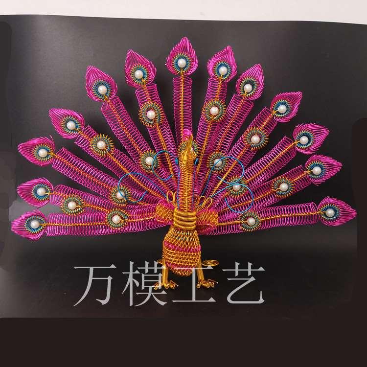 【开屏孔雀】手工编制铝线工艺品 民间孔雀艺术 特色手工艺摆件