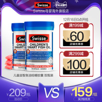 Swisse children deep sea fish oil Australian imported children fish Oil non-fishy DHA fish oil capsule *2