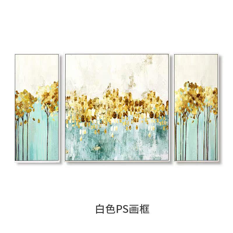 金钱树北欧约抽象三联组合大幅客厅挂画纯手绘画