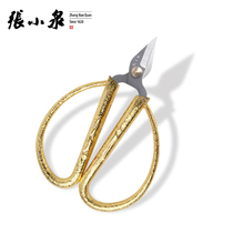Zhang Xiaoquan Household stainless steel alloy nail scissors manicure shearing toenail nail tip scissors sharp small scissors