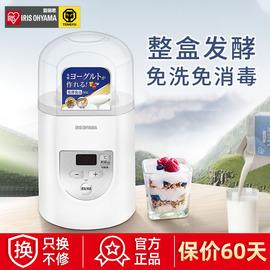 日本iris爱丽思家用希腊酸奶机小型迷你宿舍多功能自制免洗发酵机