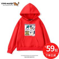 鼠年男童红色卫衣韩版酷洋气大童潮牌帅气新年装哥哥弟弟兄弟春装