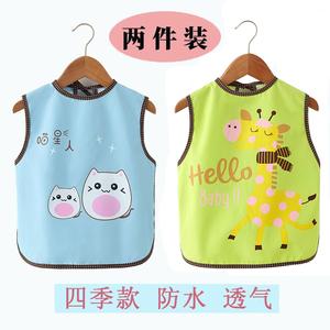 夏季薄款防水无袖食饭兜围兜婴儿围嘴宝宝口水巾男女婴儿童罩衣