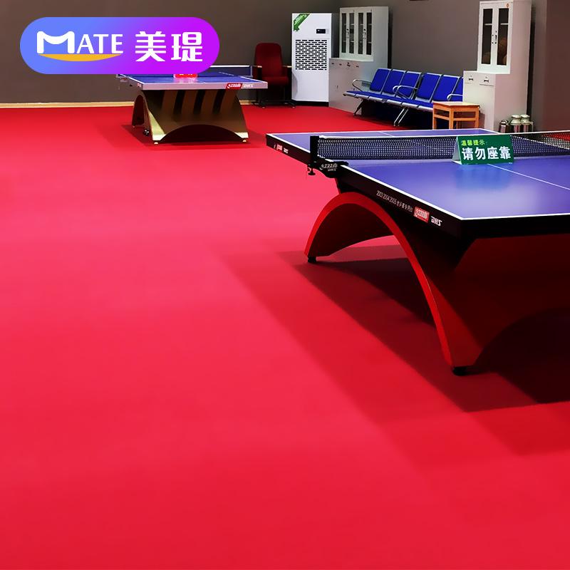 卓球のボールのゴム室内の専門の球場のゴムは滑りにくくて、耐摩耗性のPVC運動のゴムの体育館のプラスチックの床板に滑ります。