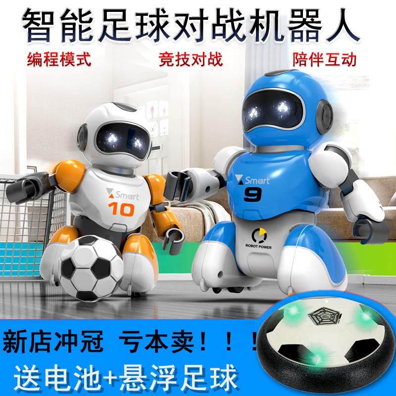 Роботы игровые Артикул 575665542739