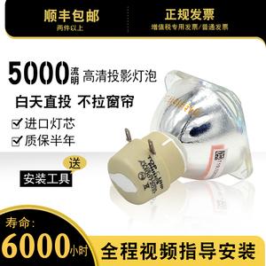 原装benq投影机灯泡