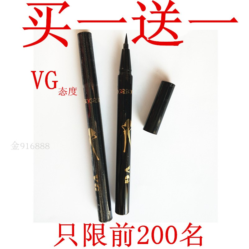 VG attitude, eye liner, non staining, waterproof, durable, authentic beginner, hard head, thin anti sweat oil proof Eyeliner Pen color.