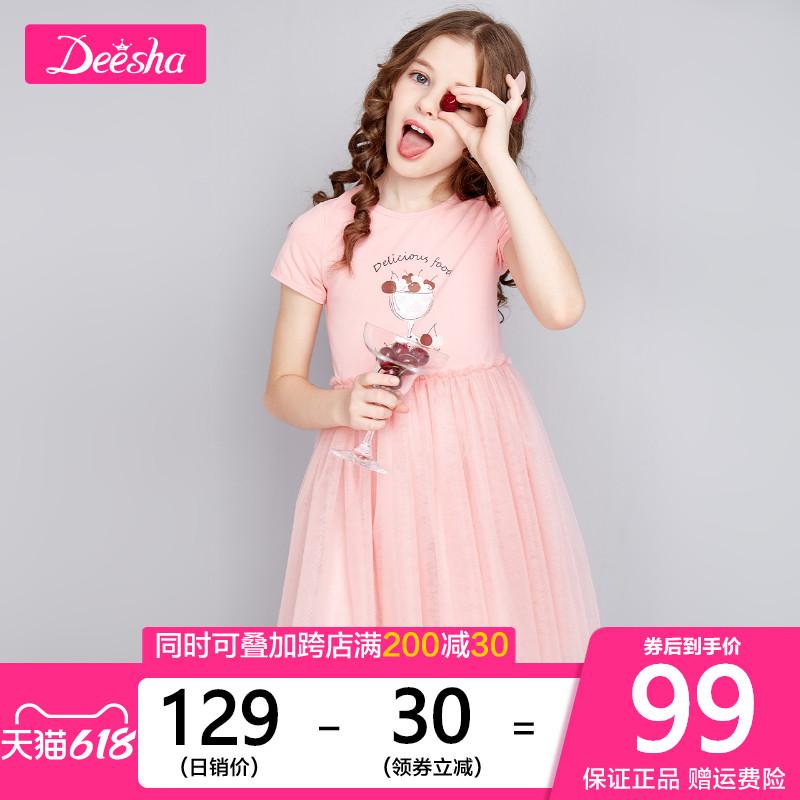 笛莎女童连衣裙纯棉中大童2020夏新洋气T恤网纱仙女裙时尚公主裙