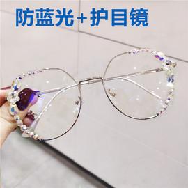 抗蓝光疲劳防辐射眼镜男女电脑护目平面无度数玩手机保护眼睛图片
