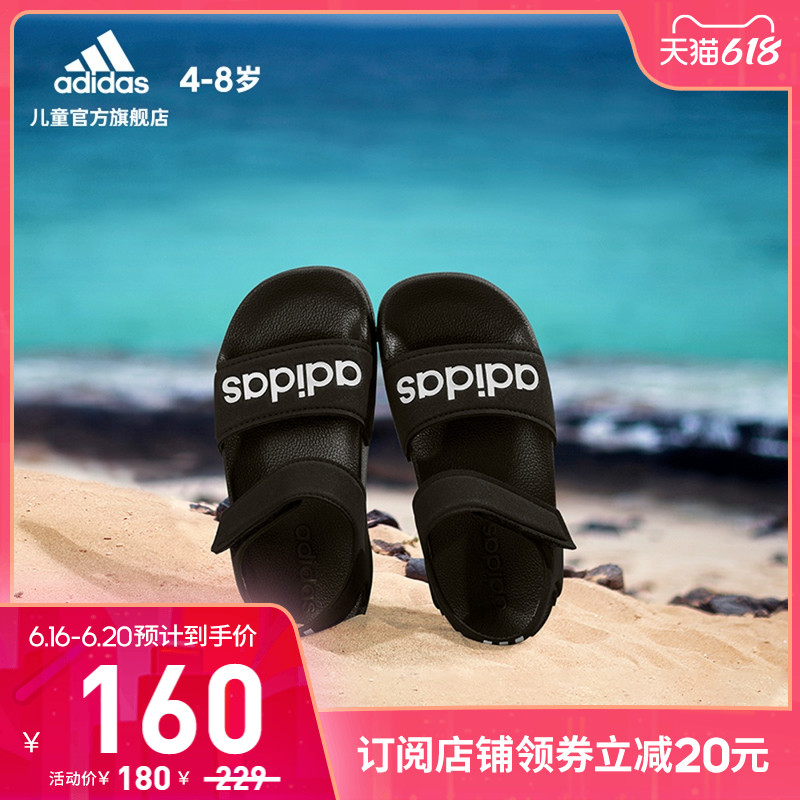 阿迪达斯官网ADILETTE SANDAL K小童夏季跑步运动凉鞋拖鞋FY8849