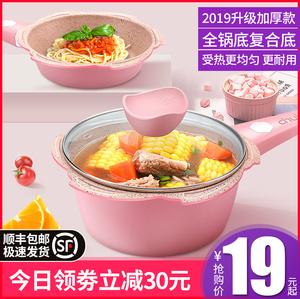 宝宝辅食锅婴儿煎煮一体套装锅儿童麦饭石不粘锅多功能煮粥小奶锅