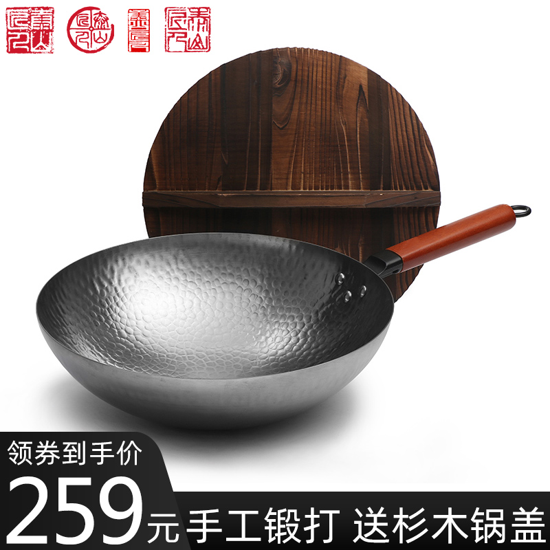 Zhangqiu hand forged iron pot Taishan craftsman old style household round bottom 32cm uncoated physical non stick frying pan