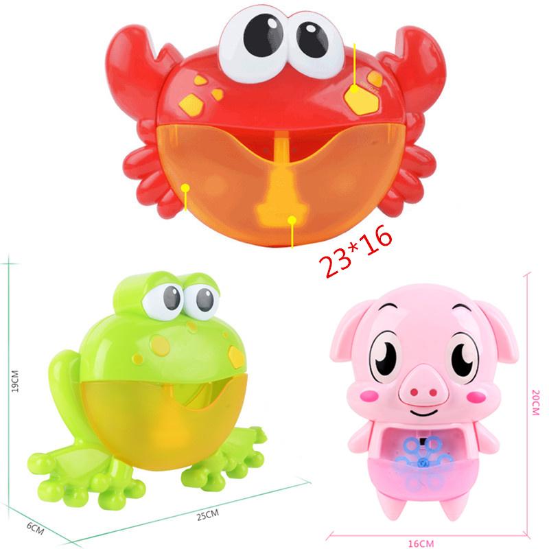 抖音热门同款正品宝宝沐浴伴侣欢乐音乐起泡螃蟹浴室洗澡戏水玩具
