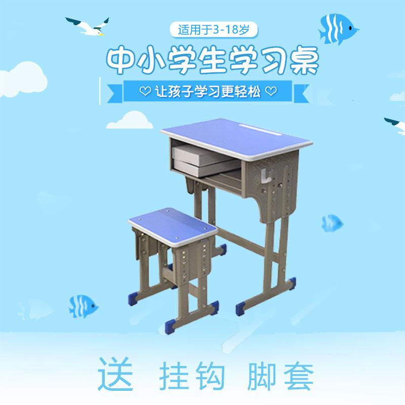 学生课桌椅学校辅导班单双人培训桌家用儿童学习桌写字桌厂家直销