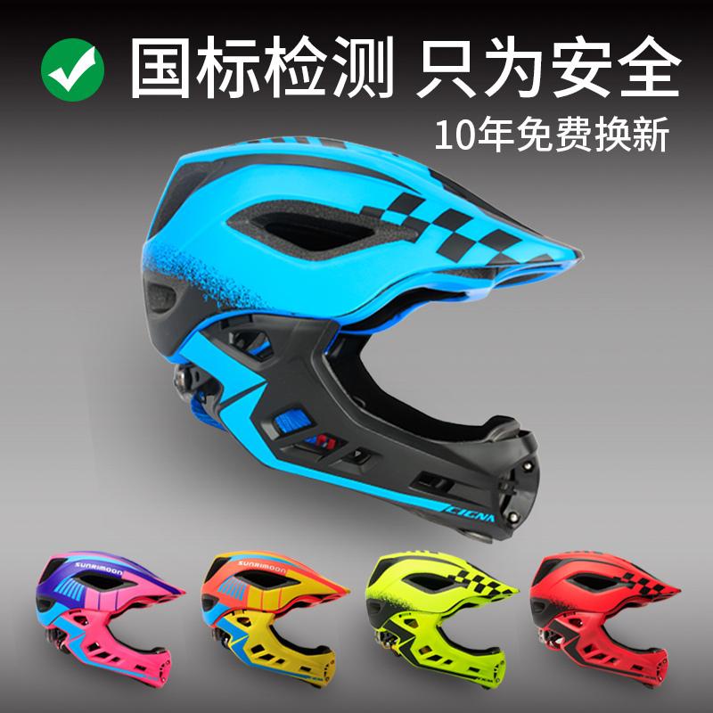 Защита для катания на роликах / Шлемы для детей Артикул 575745119417