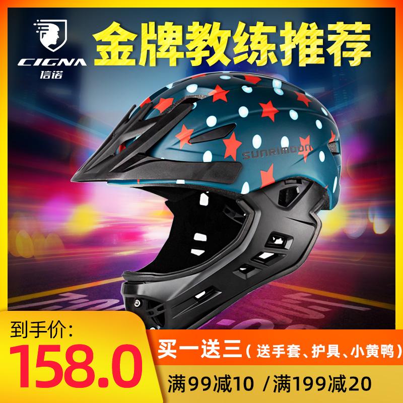 Защита для катания на роликах / Шлемы для детей Артикул 588688239181