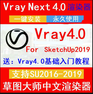 图】vray for sketchup mac图片下载_vray for sketchup mac素材