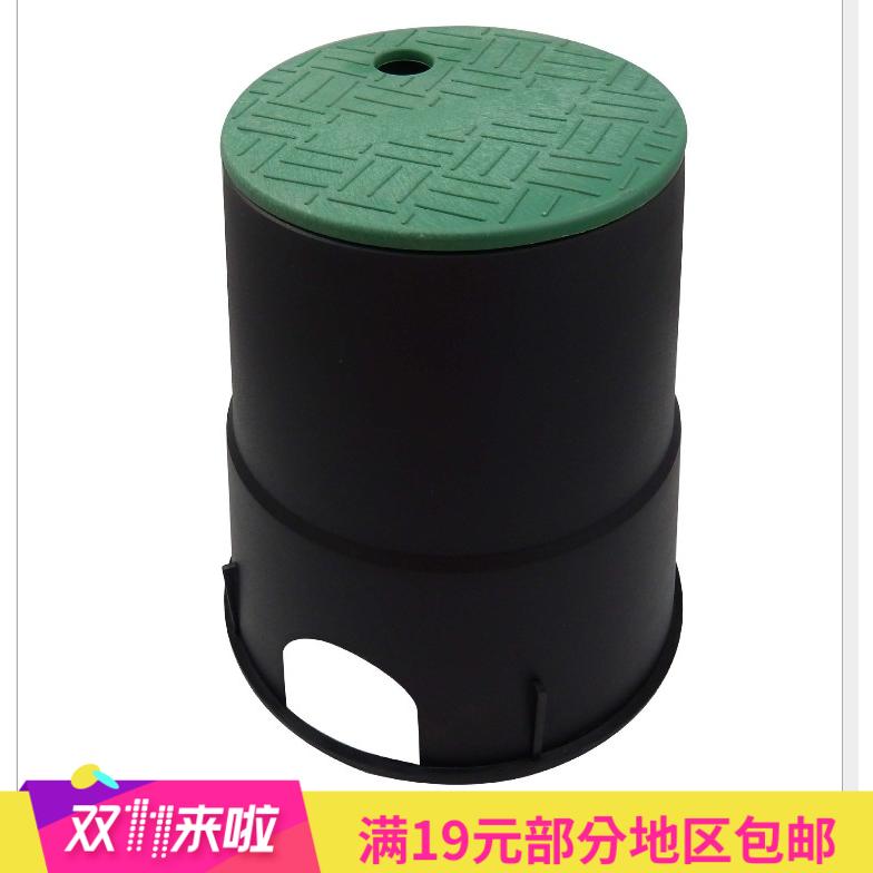 Коробка с быстрым водозаборным клапаном 6-дюймовый зеленый поливный оросительный клапан для полива дверь Коробка с клапаном корпус клапан дверь коробка