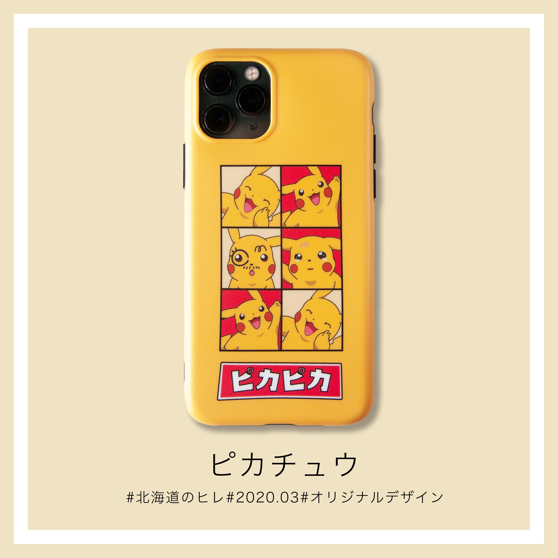 原创设计可爱mate适用苹果iphone11pro max皮卡丘手机壳华为30p40