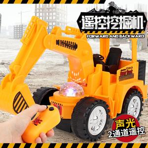 遥控挖掘机电动遥控车工程车挖土可充电无线玩具车男孩玩具060q