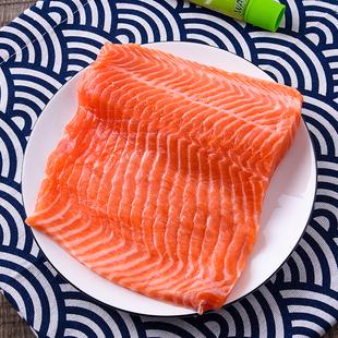 优选英国冰鲜三文鱼刺身带腩1份 江浙皖顺丰包邮沃鲜汇生鲜超市