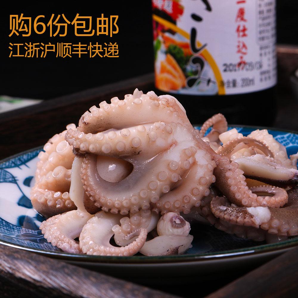 【小时达】烫熟小章鱼1包 购6包包邮江浙沪 小八爪火锅铁板烧食材