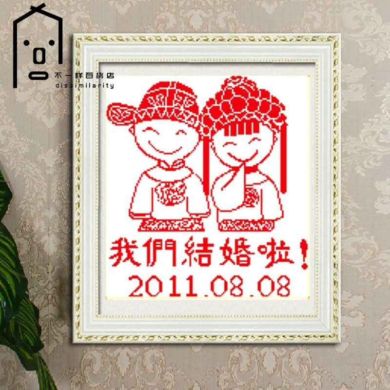 Diamond painting were married wedding lovers small simple modern point diamond stick drill cross stitch full of diamonds