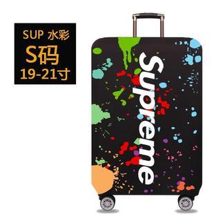 寸292825262420加厚行李箱套耐磨旅行箱保护套防尘拉杆皮箱套