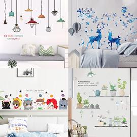 贴纸ins风创意客厅墙面装饰个性房间小图案墙纸自粘背景墙壁贴画图片