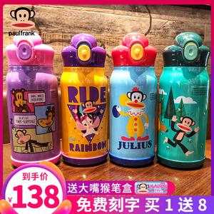 大嘴猴儿童保温杯不锈钢宝宝幼儿园带吸管水杯男女小学生防摔水壶