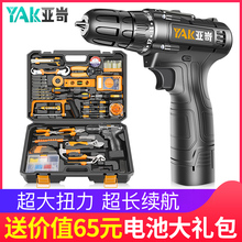 Yajia Electric Drill Toolbox Household Combination Maintenance Toolkit Set Multi-functional Electric Woodworking Hardware
