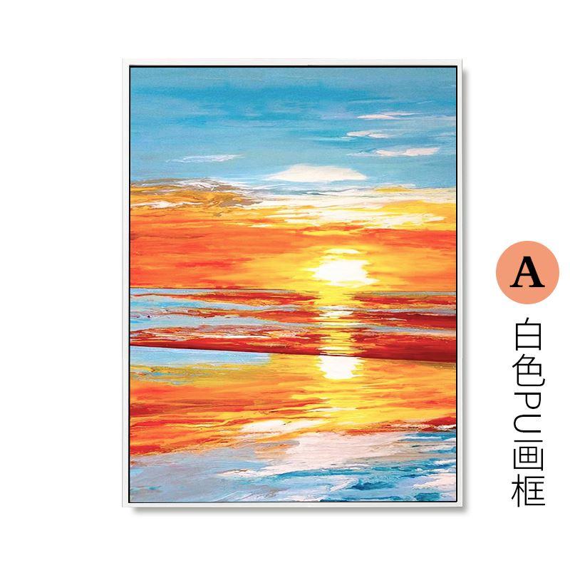 日出壁画办公室玄关挂画蒸蒸日上大尺寸客厅装饰画纯手绘画