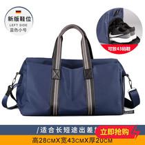 旅行男包行李包男士休闲袋潮流韩版旅游包帆布手提包休闲包大容Y