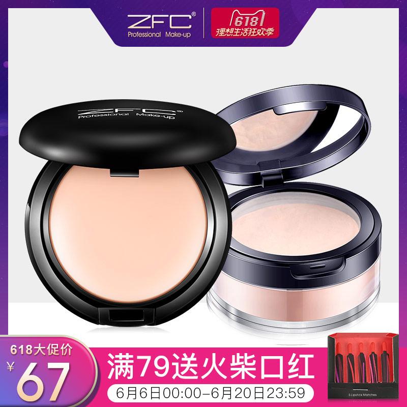ZFC 彩妆怎么样,好不好