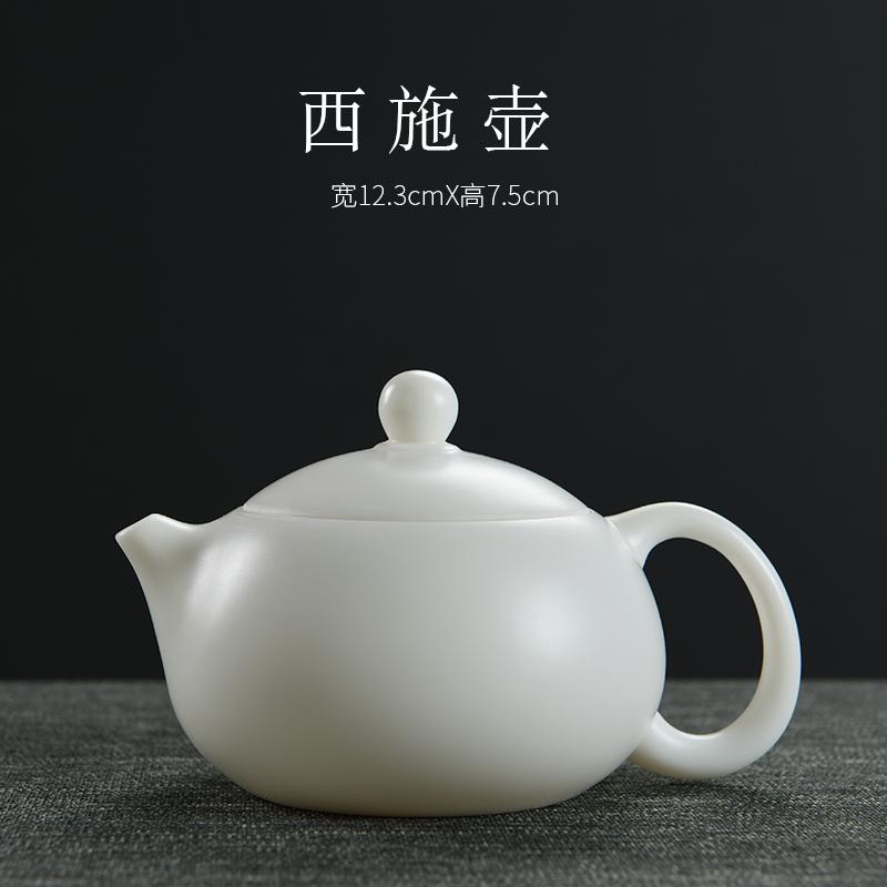 10-31新券德化手工白瓷泡茶壶玉瓷中式小茶壶