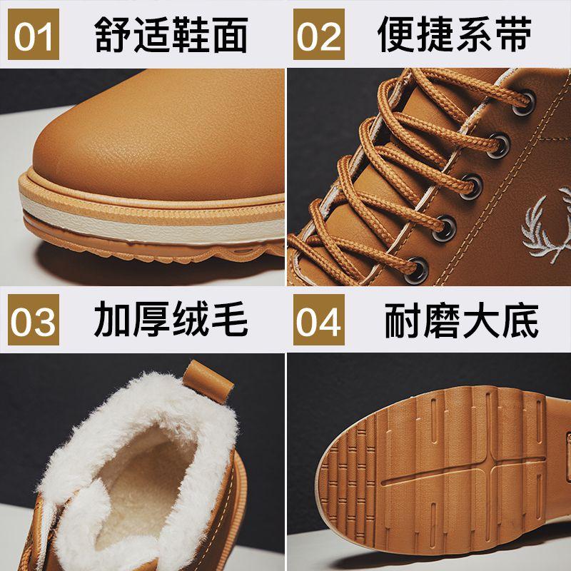 男鞋冬季加绒马丁靴隐形内增高10厘米高帮鞋男士保暖刺绣花纹棉鞋