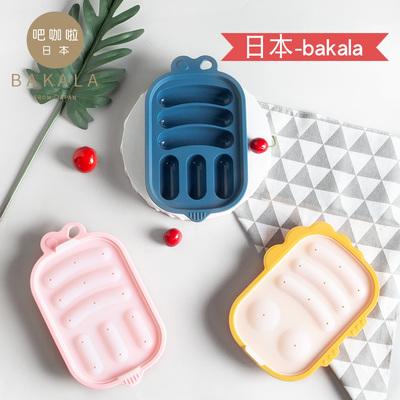 日本bakala宝宝香肠模具婴儿辅食磨具可蒸煮肉肠火腿肠耐高温蒸肠