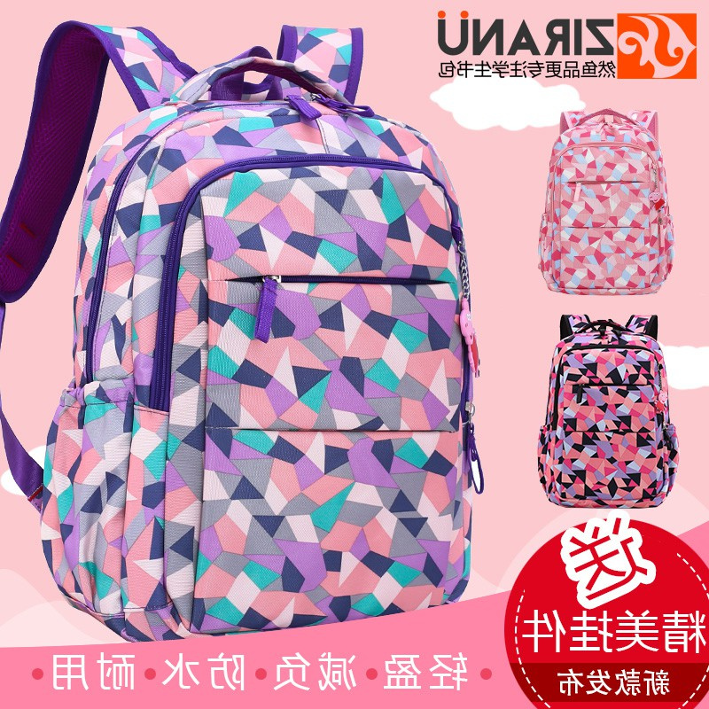 Balabala special price backpack for women 2020 new sixth grade schoolbag for female primary school students