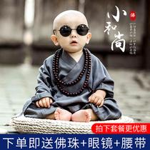 和尚服儿童小和尚衣服小沙弥僧袍宝宝六一表演服装演出服汉服男童