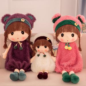毛绒玩具可爱菲儿布洋娃娃花仙子玩偶公仔小女孩儿童公主睡觉抱枕
