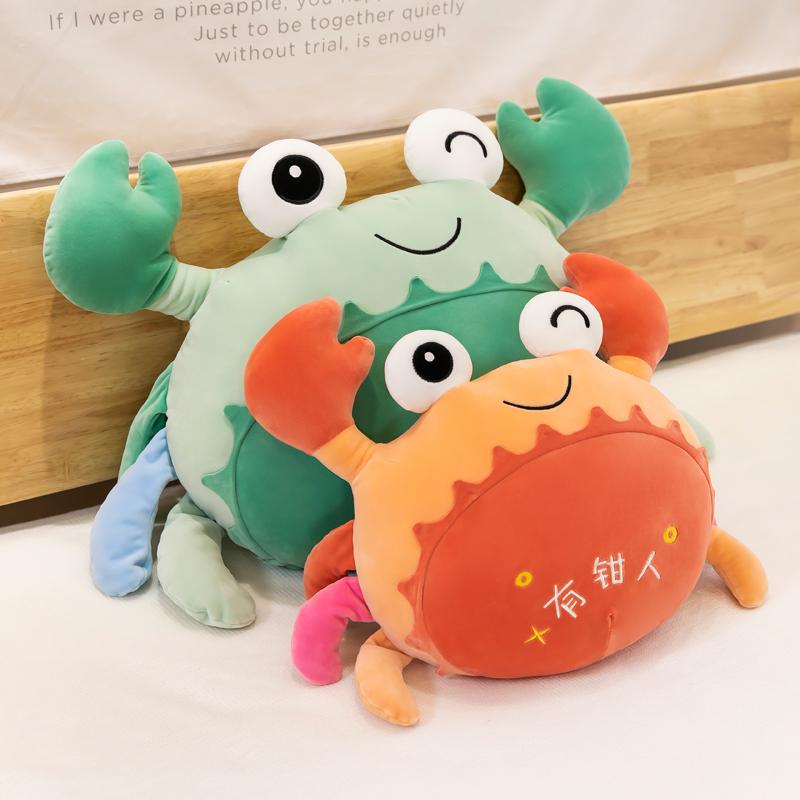 大号螃蟹毛绒玩具布娃娃公仔抱枕男生款睡觉个性搞怪创意生日礼物图片