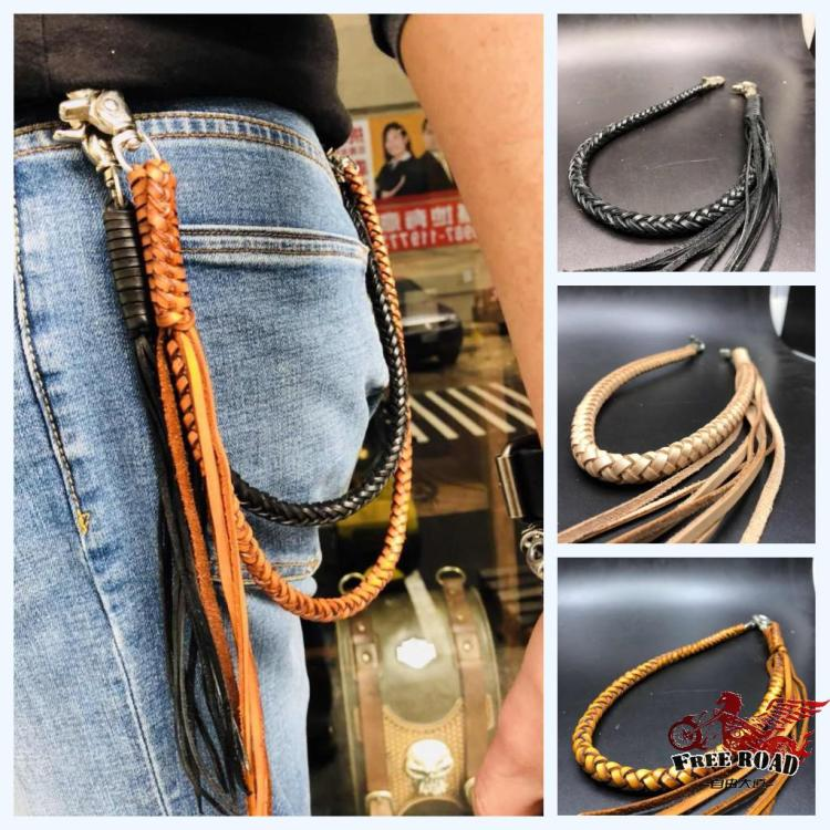 RTW thick 7 strand leather rope hand woven a vegetable tanned leather leather rope wealth cloth chain pants chain I Vintage waist chain cowboy money